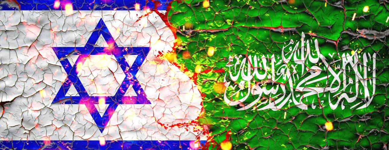 LE CONFLIT ISRAÉLIEN SUR LA BANDE DE GAZA